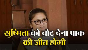 हिमंता ने कहा, कांग्रेस उम्मीदवार सुष्मिता को वोट देना पाक की जीत होगी