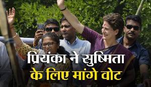 सिलचर में रोड शो कर प्रियंका ने सुष्मिता के लिए मांगे वोट
