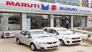 मारुति सुजुकी ने दिया ग्राहकों को बड़ा तोहफा