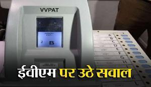 EVM  में वोट किसी और को, VVPAT से पर्ची किसी और नाम की