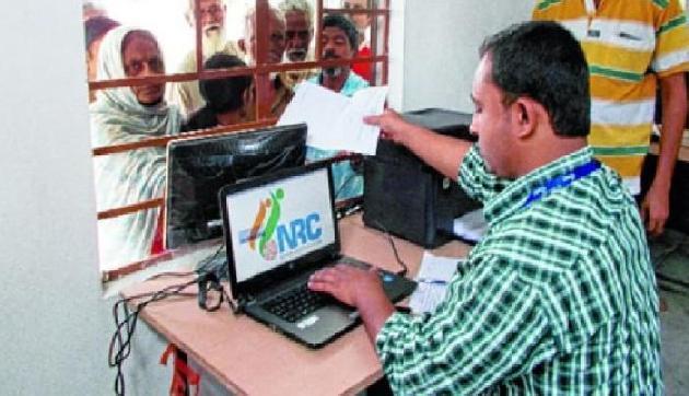 अब NRC भी होगा Digital, ऐसे कर सकते हैं कोई भी बदलाव