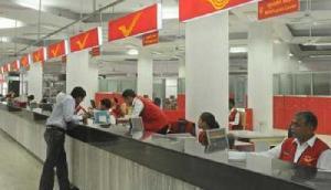 पोस्ट ऑफिस ने लॉन्च की धमाकेदार योजना, 1000 रुपए जमा करने पर 72500 पाने का मौका