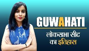 Guwahati Loksabha Seat: यहां भाजपा सबसे मजबूत पार्टी, कांग्रेस का हुआ था बुरा हाल
