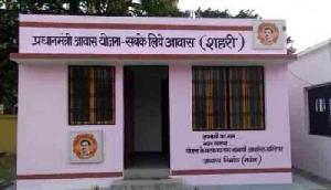 प्रधानमंत्री गृह-निर्माण में बड़ी धांधली, धन डकार जाने का आरोप
