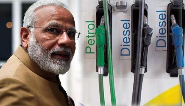 पेट्रोल और डीजल दोनों हुए महंगे, जानिए अब कितनी चुकानी होगी कीमत