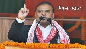 जीत से गदगद BJP का मिशन 2021 शुरू, यहां रखा 100 सीटों का लक्ष्य