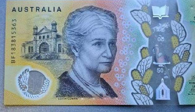 नोट की छपाई में हुई इस छोटी सी गलती की आज भी सजा भुगत रही सरकार