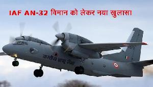 IAF AN—32 विमान को लेकर नया खुलासा, लगी थी 14 साल पुरानी SOS सिग्नल यूनिट