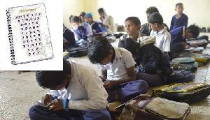 इस राज्य में फिर शुरू हुई हिंदी भाषा, स्कूलों में पढ़ाई जाएगी