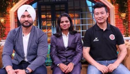 The Kapil Sharma Show: जब बाइचुंग भूटिया के बारे में ये बात जानकर चौंक गए कपिल शर्मा