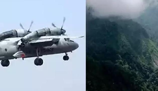 लापता विमान AN-32 की खोज में बड़ी सफतला, फिर भी चुनौती, इससे पहले भी हो चुके हैं कई हादसे