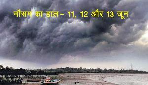 दक्षिण में तूफान, पूर्वोत्तर में भारी बारिश और मध्य भारत में रहेगी भीषण गर्मी