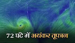 अगले 72 घंटे में भयंकर तूफान की चेतावनी, इन राज्यों में होगी तेज बारिश