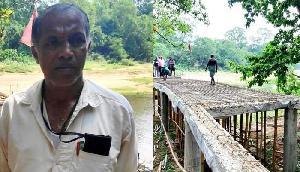 OMG: 14 साल से अधूरे पड़े पुल को बनवाने में बुजुर्ग ने लगा जिंदगी भर की कमाई