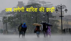 वायु तूफान के कारण 43 फीसदी कम हुई बारिश, लेकिन अब लगेगी झड़ी