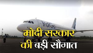 मोदी सरकार की बड़ी सौगात, 2020 तक इस राज्य में तैयार हो जाएगा अंतर्राष्ट्रीय एयरपोर्ट