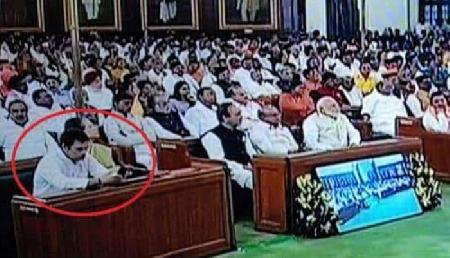 राहुल गांधी ने संसद में फिर की ऐसी हरकत, Video हुआ वायरल