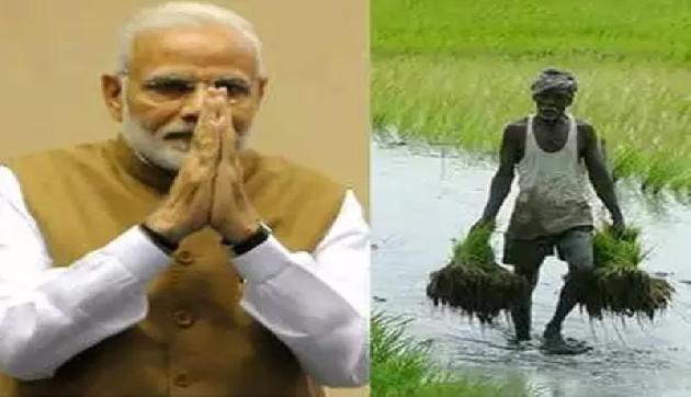 किसानों की सबसे बड़ी Scheme, खेती के लिए हर किसान को Modi सरकार देगी 25-25 हजार
