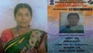 'भारतीय' होने के बावजूद महिला को माना विदेशी, भेजा डिटेंशन कैंप