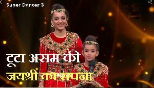 Super Dancer 3: टूटा असम की जयश्री का ट्रॉफी जीतने का सपना, फिर जीत लिया सबका दिल
