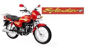 महज 666 रुपए में खरीद सकते हैं hero splendor plus बाइक, साथ मिलेंगे जबरदस्त ईनाम
