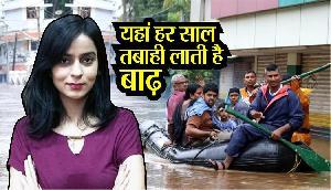 भारत के इस राज्य हर साल तबाही मचाती है बाढ़, हो चुकी है एक हजार से ज्यादा लोगों की मौत