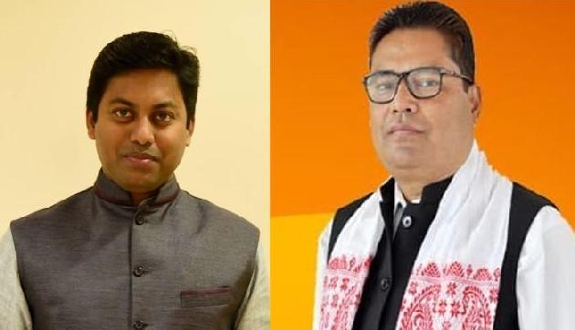असम, भाजपा सरकार के 2 सांसदों ने दिया मंत्री पद से इस्तीफा