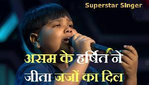 Superstar Singer: असम के हर्षित नाथ ने जीता जजों का दिल, मिली शो में धमाकेदार एंट्री