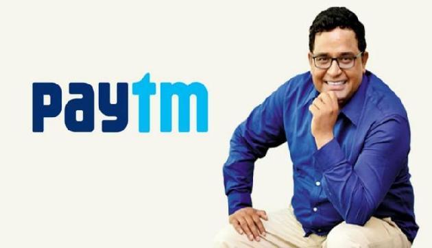 Paytm यूजर्स को बड़ा झटका, आज से इतना महंगा हो गया ट्रांजेक्शन चार्ज