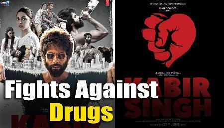 शाहिद कपूर की फिल्म कबीर सिंह को लेकर किए अपने ट्वीट से गुवाहाटी पुलिस ने जीता सबका दिल
