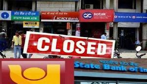 OMG! Diwali से पहले कर लें पैसों का इंतजाम, बंद रहेंगे Bank, जानिए क्यों