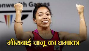 मीराबाई चानू का धमाका, राष्ट्रमंडल सीनियर भारोत्तोलन चैम्पियनशिप में जीता गोल्ड