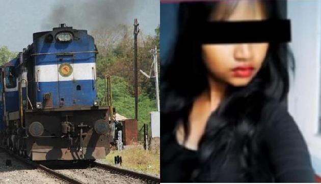 दिनदहाड़े चलती ट्रेन में होनहार छात्रा की हत्या, न्याय मांगता फिर रहा परिवार