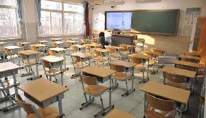 गजबः 596 स्कूलों में एक भी छात्र नहीं, सरकार ने विधानसभा में दी जानकारी