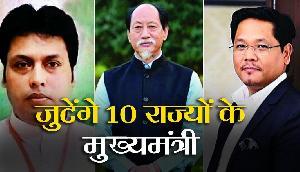 28 जुलाई को जुटेंगे 10 राज्यों के मुख्यमंत्री, इन मुद्दों पर मंथन