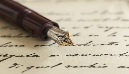 हाफिज ने लिखी कविता, मैं मियां हूं, हुआ बवाल