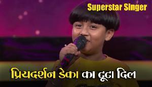 Superstar Singer: असम के प्रियदर्शन डेका का टूटा दिल, नहीं मिली टॉप-16 में एंट्री