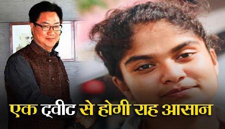 इस महिला खिलाड़ी के Tweet से हिली Modi सरकार, मंत्री को लेना पड़ा एक्शन
