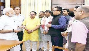 असम के सासंदों ने प्रधामंत्री मोदी को धन्यवाद दिया, पढ़िए पूरी खबर