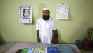 इस राज्य में 9 साल से अवैध रूप से रह रहा था हुसैन,यहां की लडक़ी से शादी भी कर ली