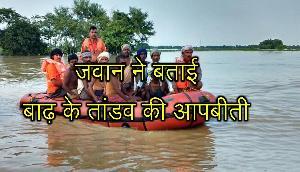 बाढ़: सात दिन में 3500 लोगों को किया रेस्क्यू, 115 वर्षीया वृद्धा को भी बचाया