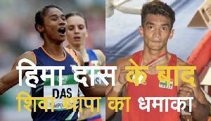 इस भारतीय मुक्केबाज ने बनाया रिकॉर्ड, बिना खेले ही देश के लिए जीता गोल्ड