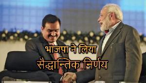 BJP ने लिया सैद्धान्तिक निर्णय, हवाईअड्डों का संचालन करेगा ये निजी संस्थान