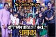 Superstar Singer: हर्षित नाथ-उर्गेन छोमो सहित सभी 16 बच्चों ने दिया उदित नारायण-कुमार सानू को ट्रिब्यूट