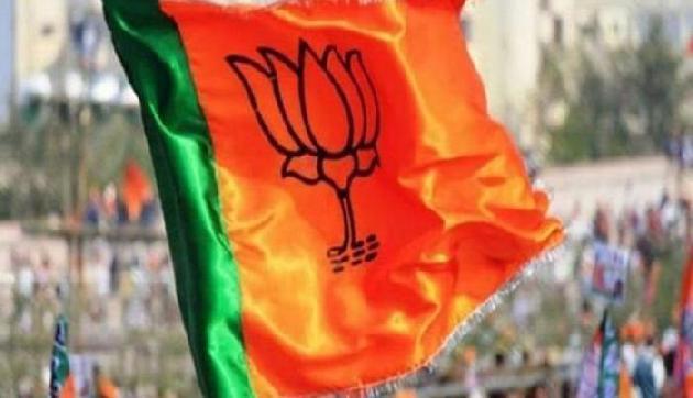 BJP  के लिए खुशखबरी, इस नेता ने थामा कमल