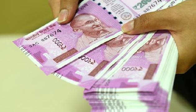 मिजोरमः एक्साइज इंस्पेक्टर पद के लिए निकली भर्ती, 86 हजार रुपए प्रति माह कमाने का शानदार मौका