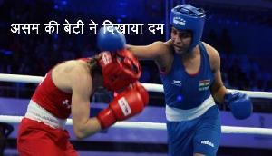 असम की बॉक्सर बेटी ने दिखाया मुक्के का दम, इंटरनेशनल टूर्नामेंट में जीता गोल्ड