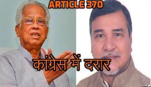 Article 370 पर कांग्रेस को झटका देने वाले नेता को पूर्व मुख्यमंत्री ने बताया मौका परस्त