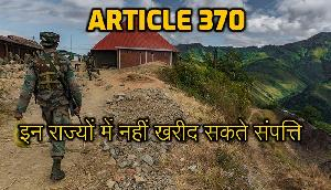 #Article 370: देश के इन राज्यों में भी आप नहीं खरीद सकते कोई भी संपत्ति, सच्चाई जानकर रह जाएंगे दंग