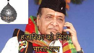 असम का सुर सम्राट कहलाता था ये सिंगर, अब भाजपा सरकार ने दिया भारत रत्न